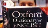 Aiyoh' now in the Oxford English Dictionary