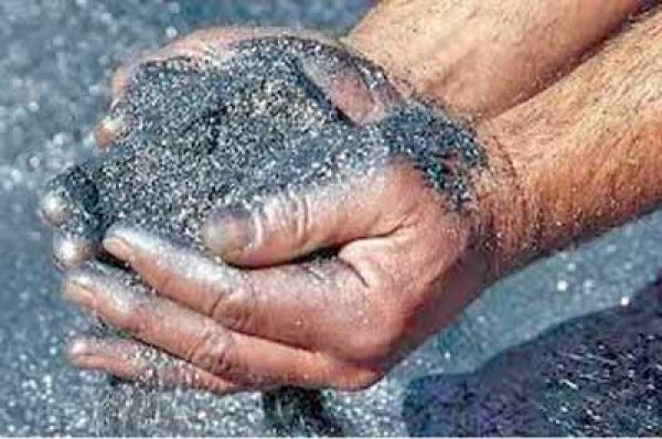 Sri Lanka's graphite industry undergoes modernization soon.
