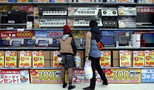 Japan's economy slides into recession