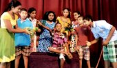 State Children's Drama Fest begins today