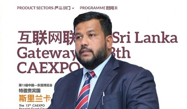 Sri Lanka, special guest country at CAEXPO