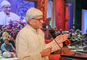 Exclusive: A Continent of Trust  By Gopalkrishna Gandhi