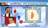Pathadumbara goes to Maithri