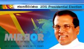 Maithri leads in Colombo?